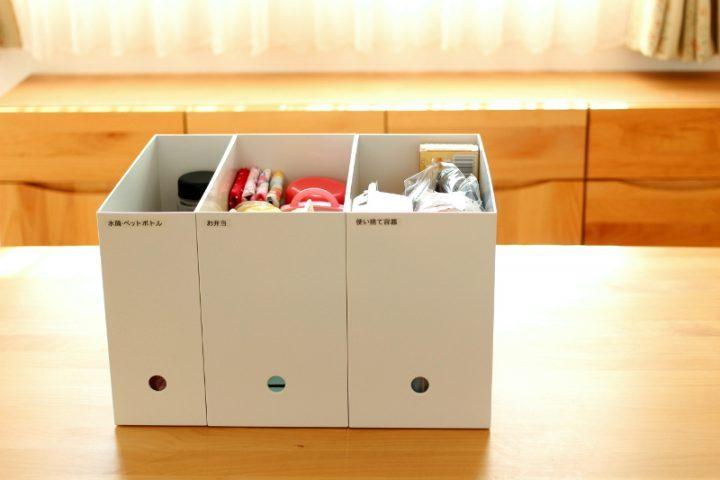 ポリプロピレンファイルボックス(事務用品)