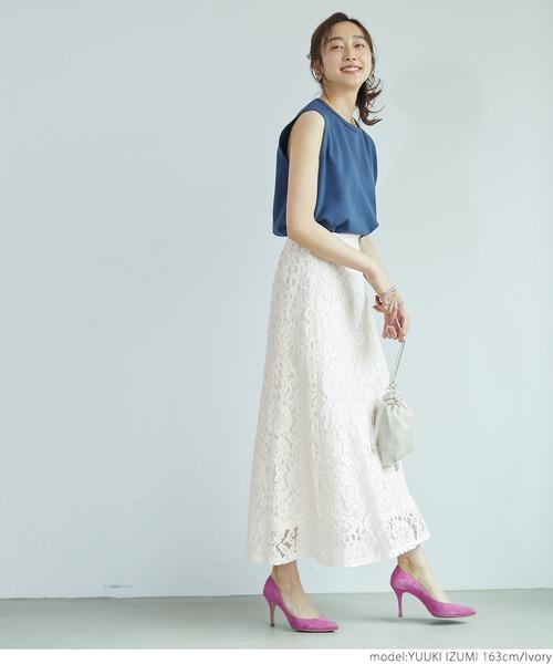 [coca] 大人上品フレアレーススカート