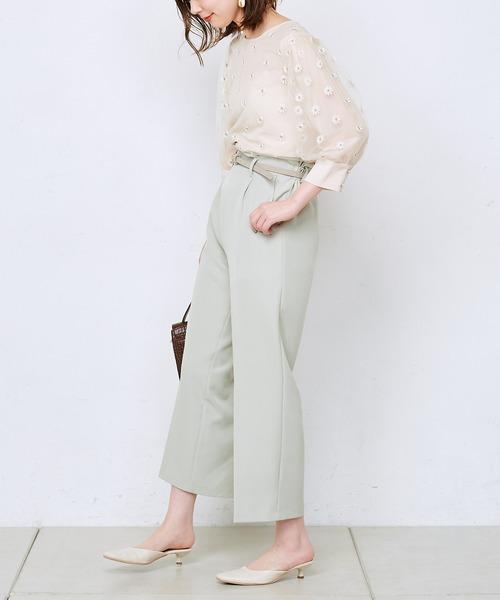 [natural couture] 美シルエットベルト付パンツ