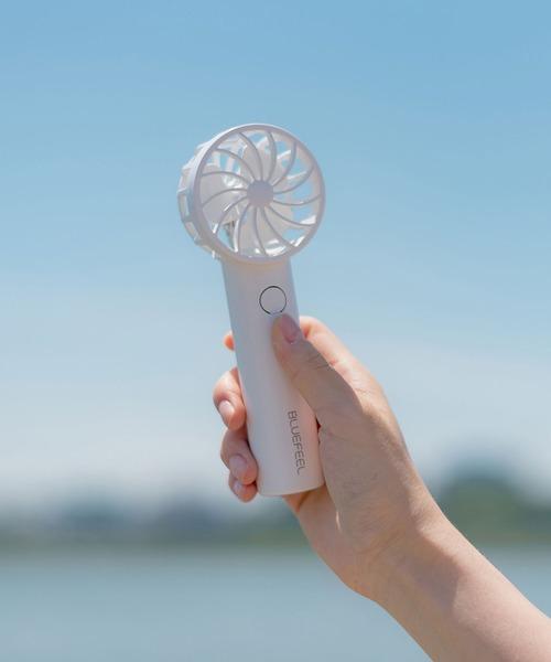 <IDEA>BLUEFEELポータブル扇風機