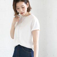 大人女子の夏コーデに『白Tシャツ』がマスト♡上品&垢抜けコーデの見本帖