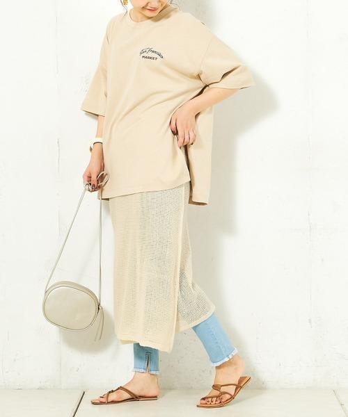 [CIAOPANIC TYPY] 透かし編み巻きスカート