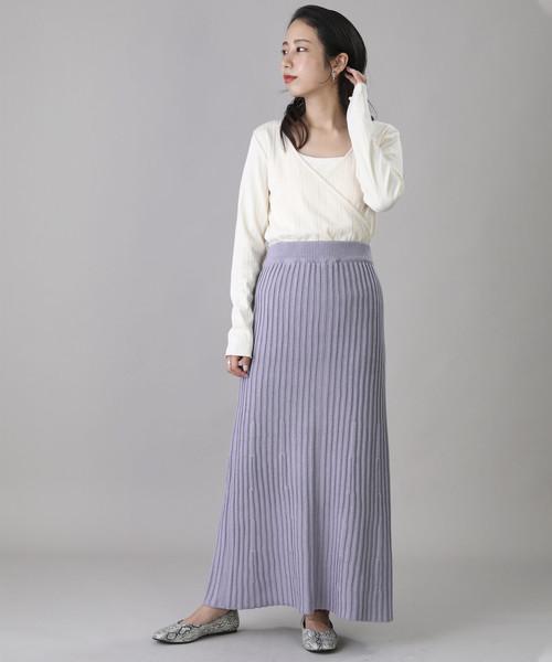 紫ニットスカートの秋コーデ