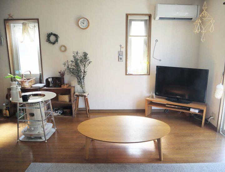 大きな家具は置かない。家族で暮らす12畳のLDK2