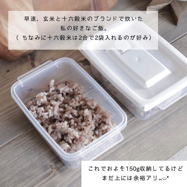 収納容器10