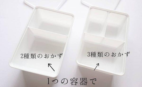 収納容器12