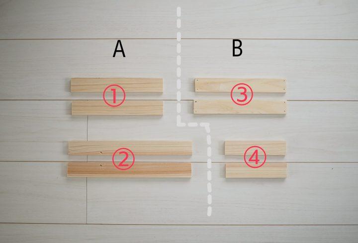簡単壁掛けラック6