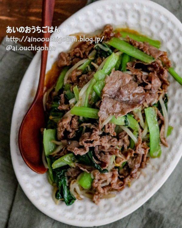 牛肉と小松菜の簡単中華炒め