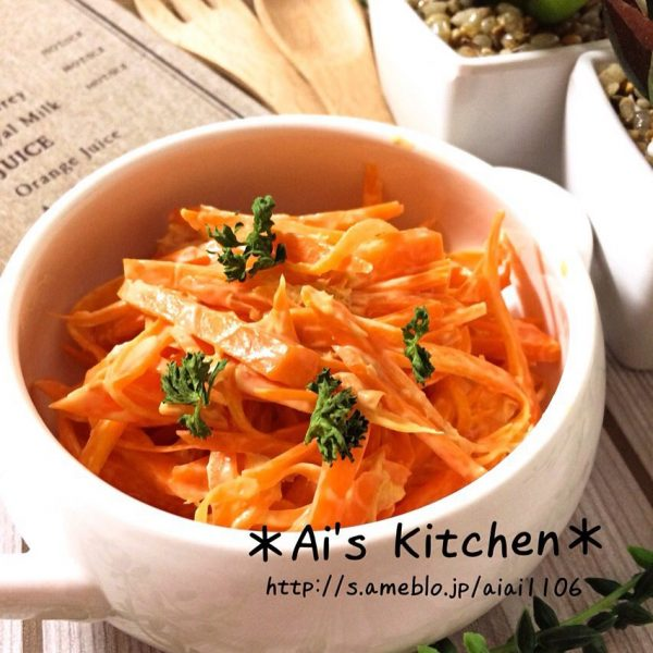 人参を使った人気の簡単料理《サラダ》3