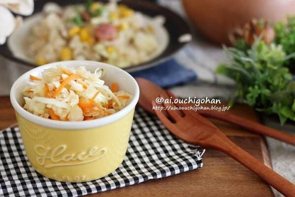 人参を使った人気の簡単料理《サラダ》