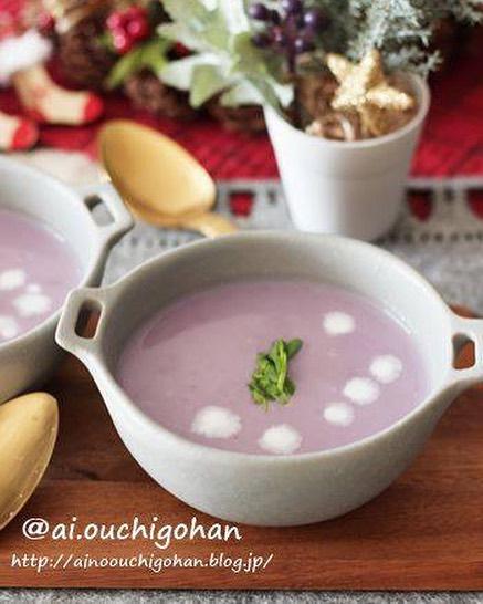 さつまいもの人気簡単レシピ《スープ料理》5