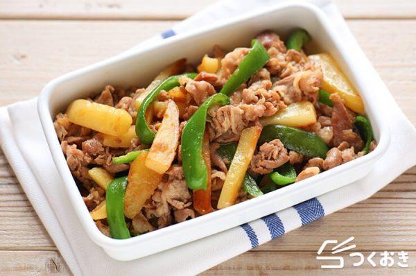 ピーマンの簡単な中華風レシピ☆お弁当4