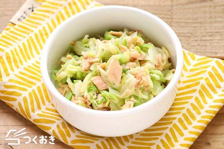 和食で人気のおかず!美味しいキャベツのツナ和え