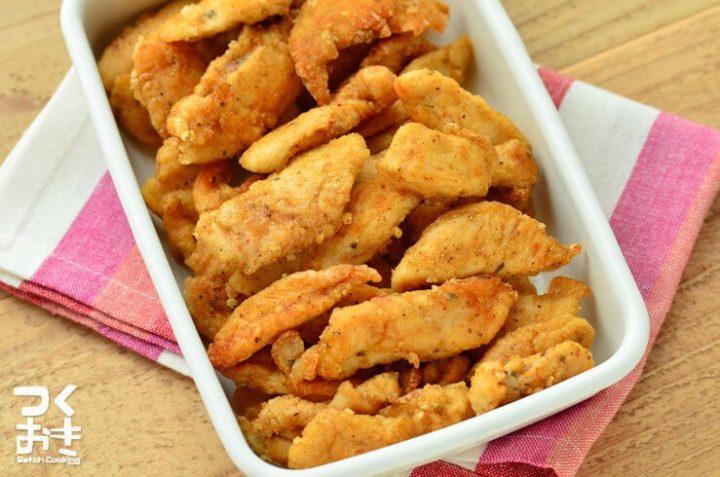 鶏肉の美味しい作り方!ささみのスナック唐揚げ