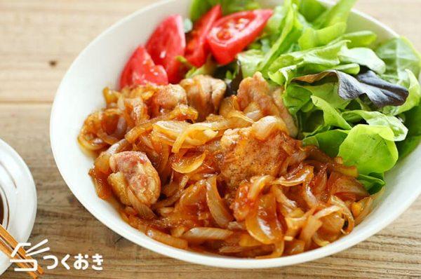 玉ねぎを使った簡単美味しいレシピ☆主菜6