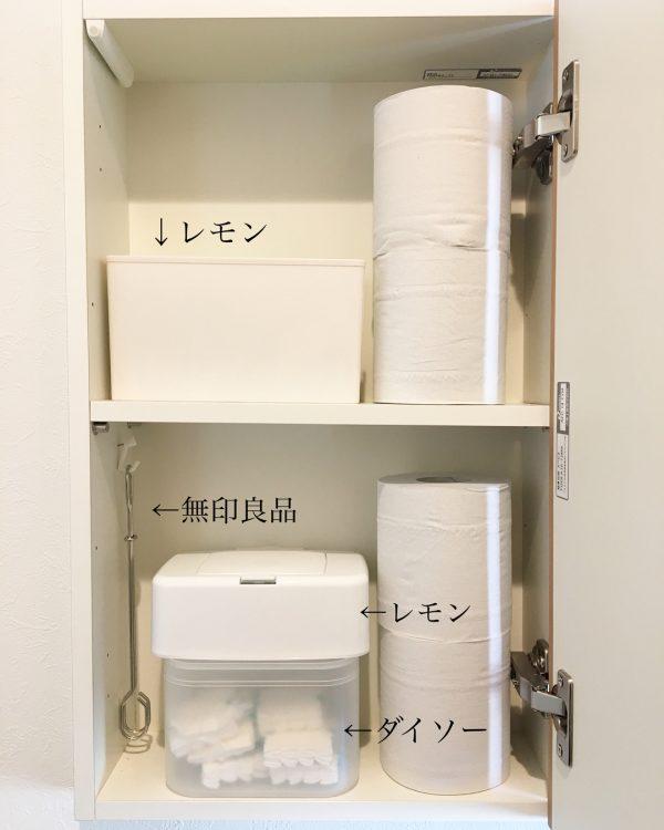 100均を使ったトイレ収納アイデア2