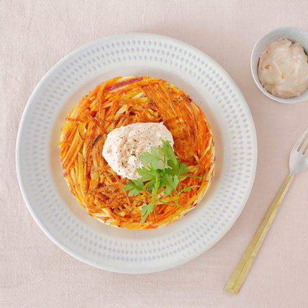 さつまいもの人気簡単レシピ《洋風料理》5