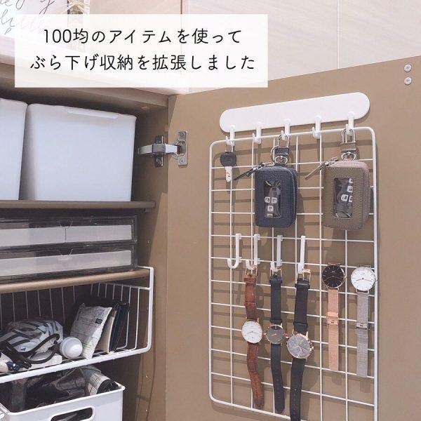 ワイヤーネットでキャビネット収納:時計と鍵
