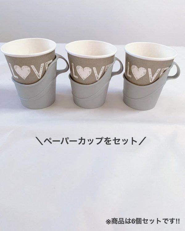 100均 コーヒーアイテム7