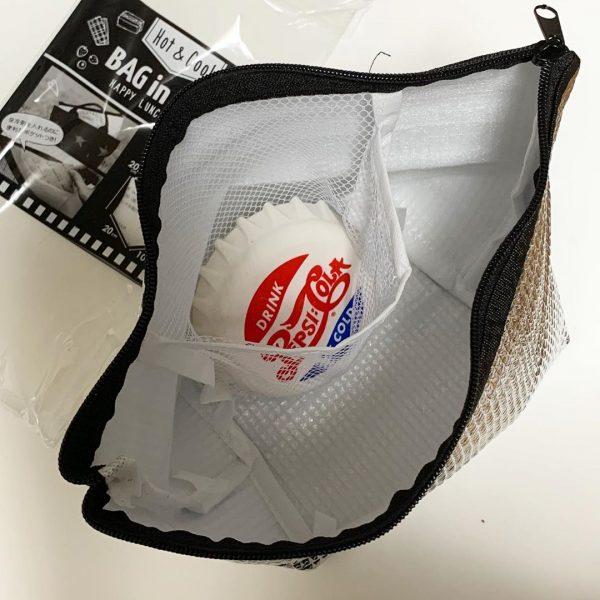 【キャンドゥ】保温冷のバックインバッグ