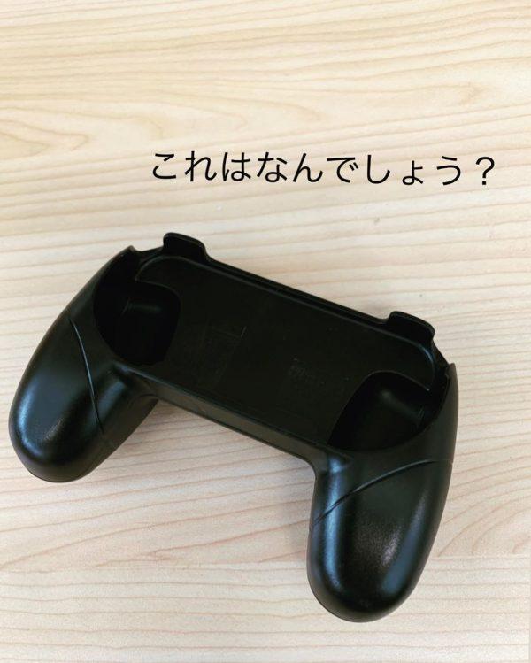 switchジョイコン用グリップホルダー