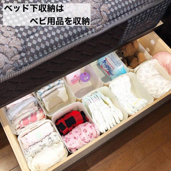 ベッド下スペース 収納5