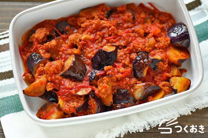 ひき肉となすのトマト煮