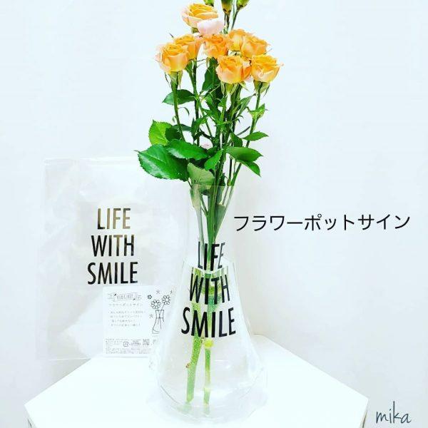 【セリア】折りたたみ可能な花瓶