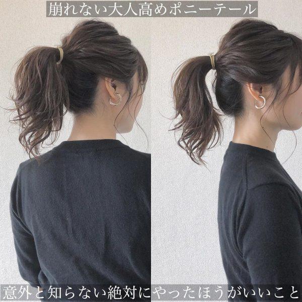 黒髪ミディアムヘアアレンジ《ポニーテール》3