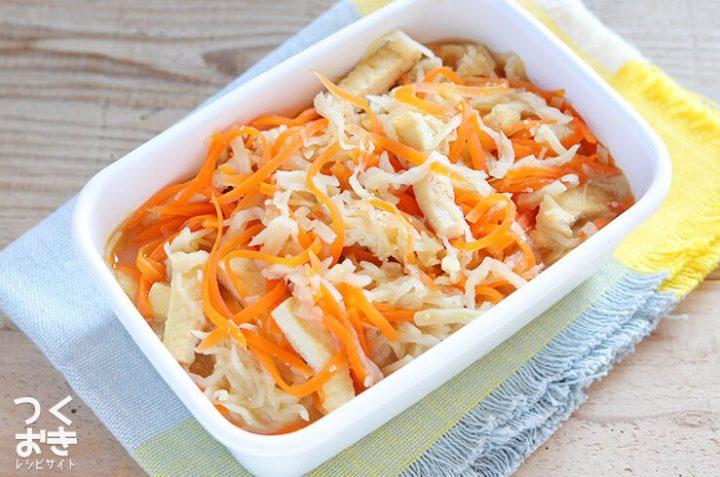 お弁当のレシピに!切り干し大根の煮物味噌風味