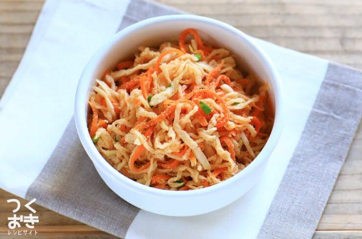 中華風のレシピ!簡単切り干し大根の胡麻酢サラダ