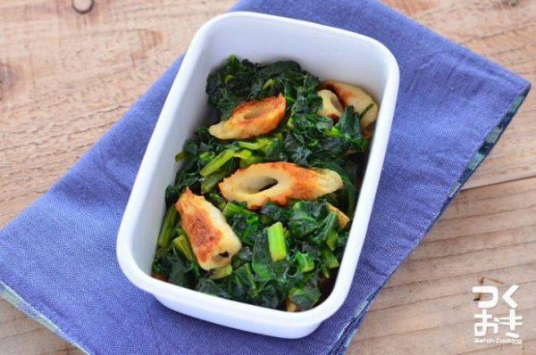 美味しいレシピに!小松菜とちくわの甘辛炒め
