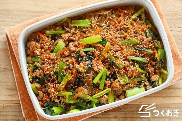 豚ひき肉で簡単レシピ!絶品小松菜のチャプチェ