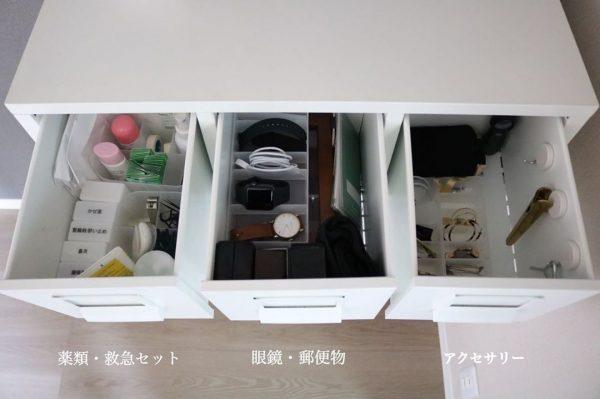 IKEAでおすすめの収納アイテム5