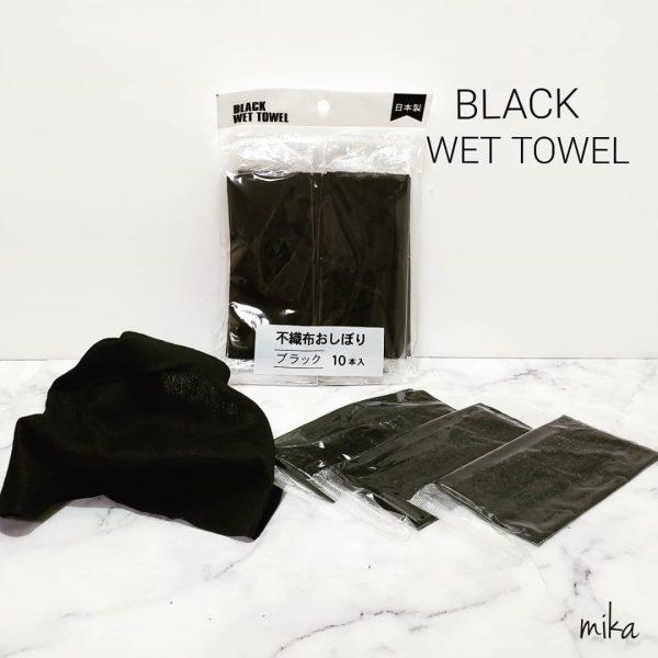 不織布おしぼり・ブラック