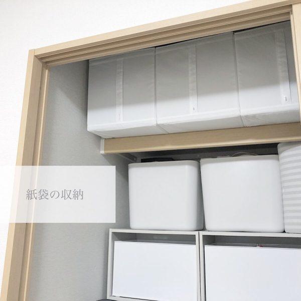 IKEA《SKUBBボックス》を使った押入れ収納5