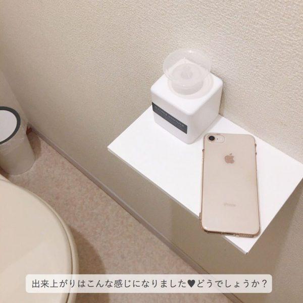 トイレの小物置きを作ろう。