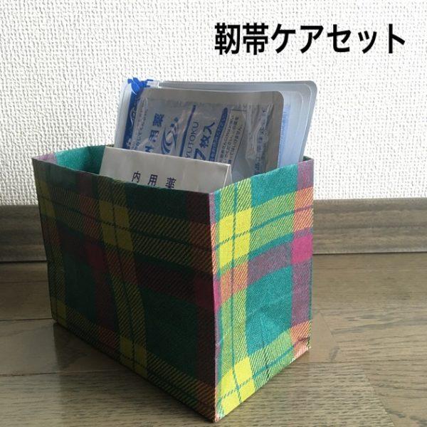 袋 作る 便利収納5
