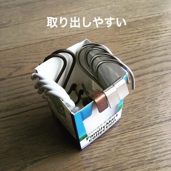 箱 パック 作る 便利収納4