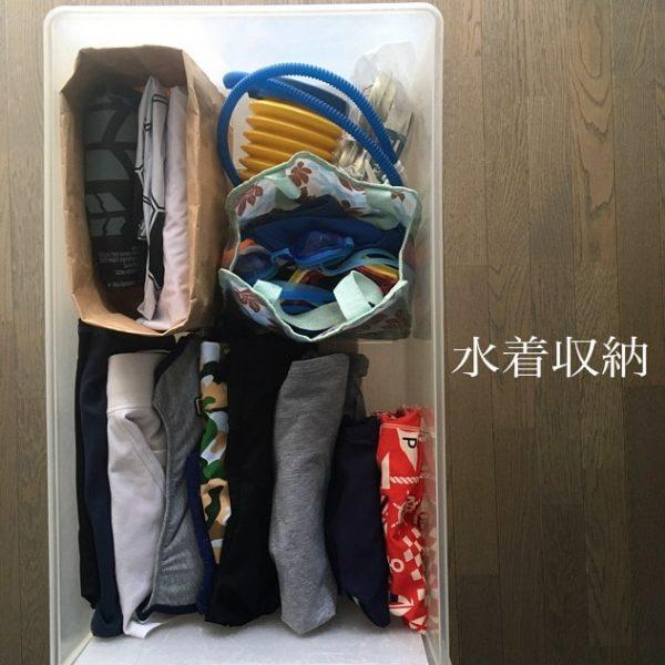 袋 作る 便利収納4