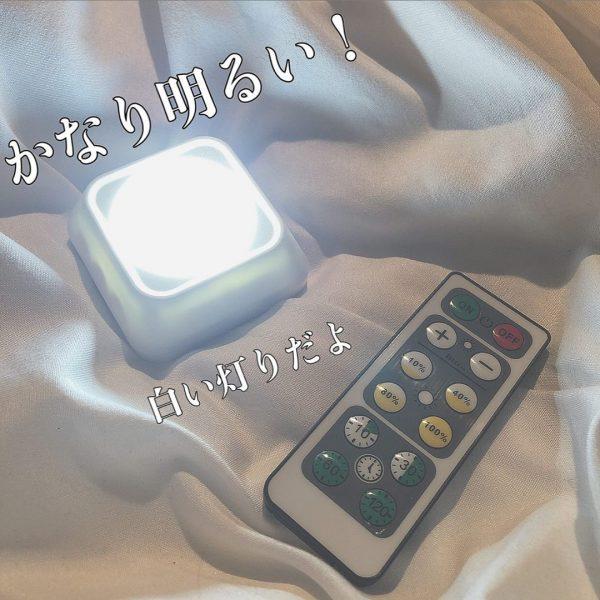 【ダイソー】収納などにリモコン付きライト