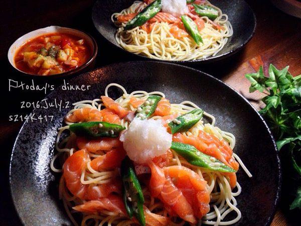 魚の冷たいパスタレシピ!サーモンとオクラ