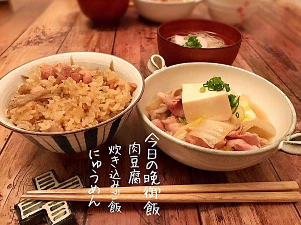 お肉と食べる簡単レシピはこれ!肉豆腐