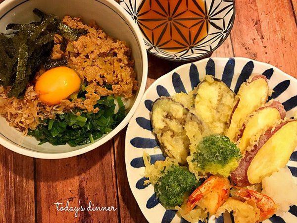さつまいもの人気簡単レシピ《和風料理》4