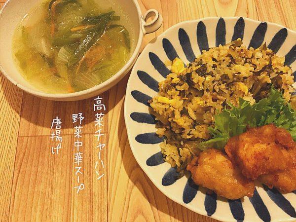 野菜たっぷり献立に!野菜中華スープ