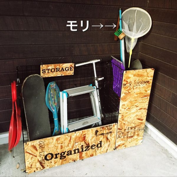 ダイソー商品で大型グッズDIY:屋外収納箱