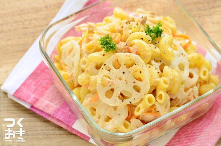 味付け簡単!レンコンとツナのマカロニサラダ