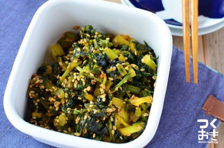 人気の絶品レシピ!セロリの葉の佃煮