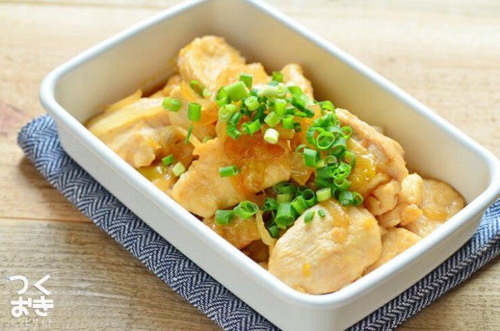簡単で美味しい!鶏肉のはちみつ生姜焼き