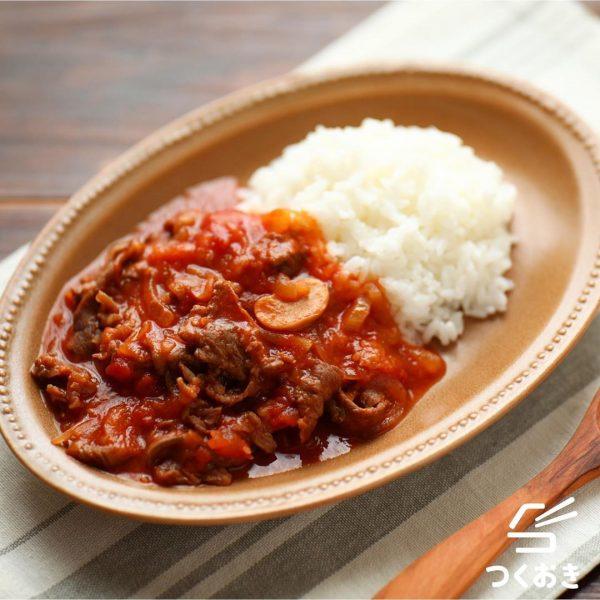 手作り簡単牛肉のハヤシライス
